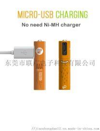 usb充电电池AAA7号2节套装SMARTOOLS