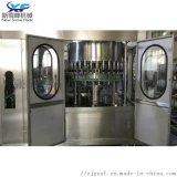 廠家直供全自動三合一灌裝機 全自動灌裝設備