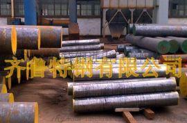 50CrVA|50CrV4|G61500|弹簧圆钢|锻造圆钢|锻造方钢|轧辊锻件