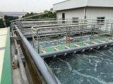 潮州市污水處理池伸縮縫漏水怎樣堵漏維修