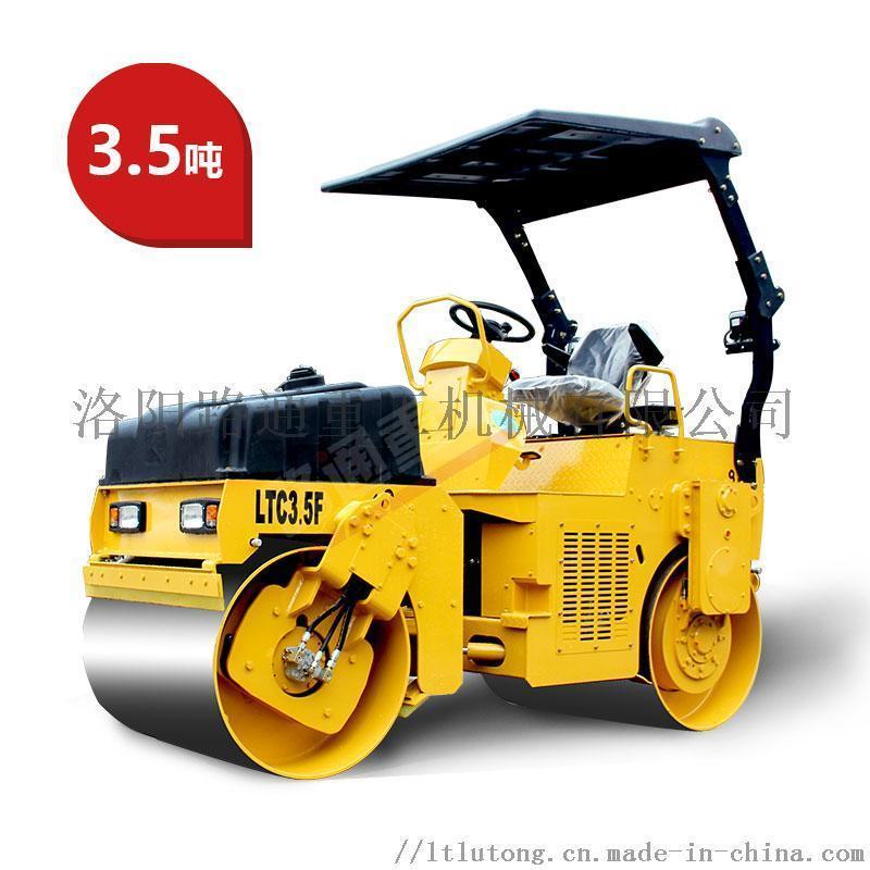 3吨压路机双钢轮驱动全液压传动压路机路通压路机