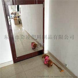 亚克力不碎墙贴镜子儿童早教认知镜子