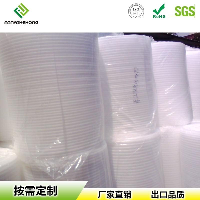 廠家EPE珍珠棉覆膜快遞包裹包裝填充材料