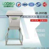 路博LB-2035微電腦顆粒物大流量採樣器廠家直銷