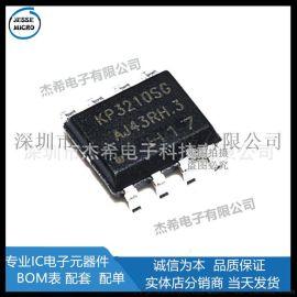 KP3210SGA KP3210SG SOP8  KP3210 AC-DC非隔离控制功率开关IC