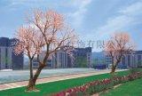 華可太陽能路燈廠家景觀樹燈hk15-98601