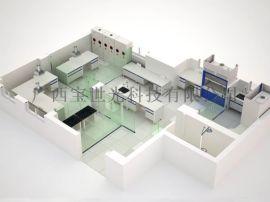 马山化验室通风柜 实验室通风柜图片