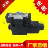 供應SWM-G02-C2-D24-30-S001電磁閥/壓力閥