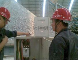 广州宇林 堆取料机无线、工业无线控制器