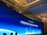 上海元旦會議LED大屏租賃