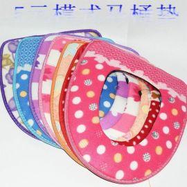 马桶垫粘扣贴式型坐厕垫套保暖马桶座垫便套垫