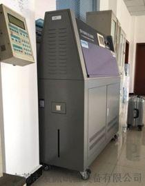 水紫外线老化试验箱/紫外线反应试验箱