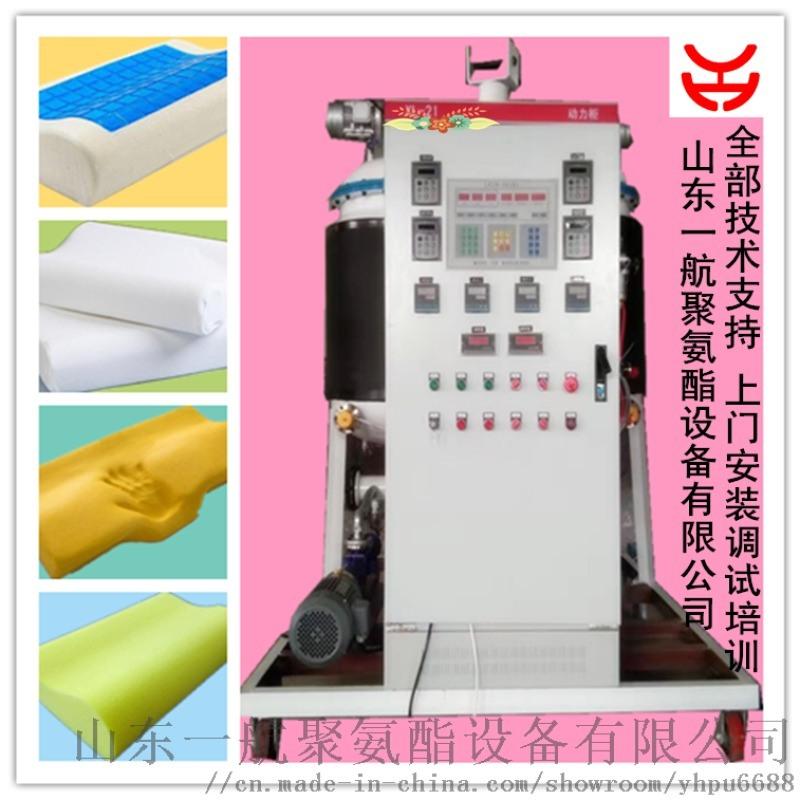 PU座垫发泡机,腰靠发泡设备 ,枕头发泡机器