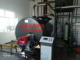 南京恒清  低氮燃烧热水锅炉 低氮燃烧器改造