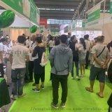 2020第十届深圳国际健康生活方式展览会