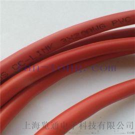 三芯红色CC-Link数据通信电缆cclink