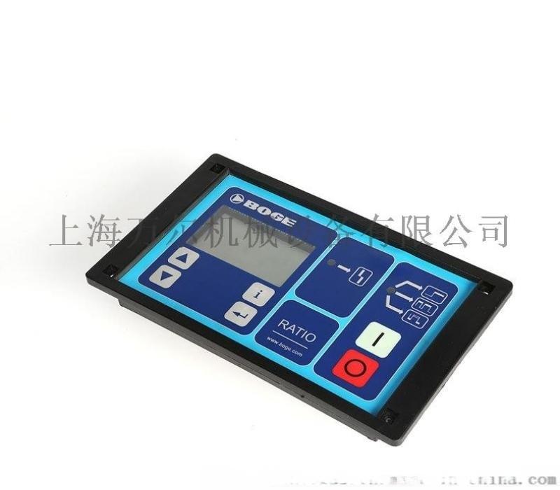 博格控制器控制面板主控器控制器