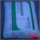 TPV 美国山都平111-64 耐油硫化橡胶