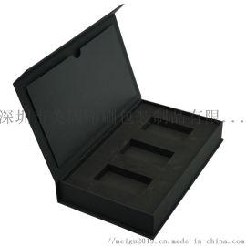 黑色**电子产品包装盒纸盒定做