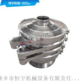冶金粉末分级震动分级筛,非标定制精细筛分震动筛粉机