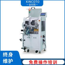 全自动编带芯片IC烧录机 高产能 高稳定 厂家直销