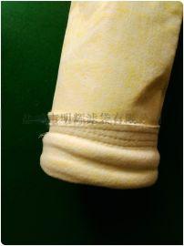 陶瓷厂打磨除尘器布袋,陶瓷厂覆膜除尘袋