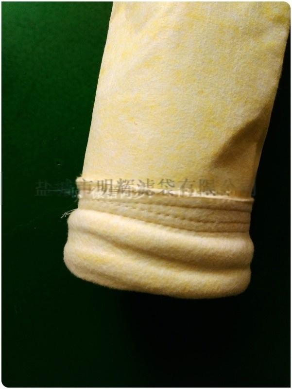 陶瓷廠打磨除塵器布袋,陶瓷廠覆膜除塵袋