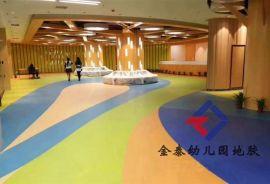厂家直销天津早教中心塑胶地板
