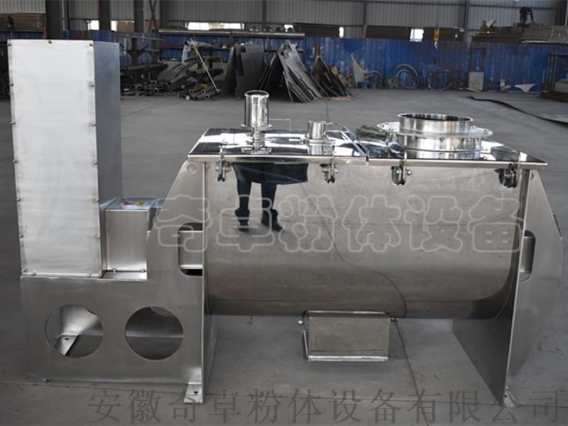 螺带混合机 食品添加剂材料卧式混合机