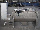 螺帶混合機 食品添加劑材料臥式混合機