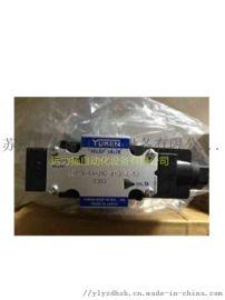油研DSG-03-3C4-A240-50电磁阀