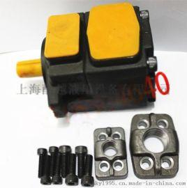 供应PV2R2-26-F-R叶片泵