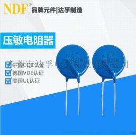 供应东莞14D系列氧化锌压敏电阻器