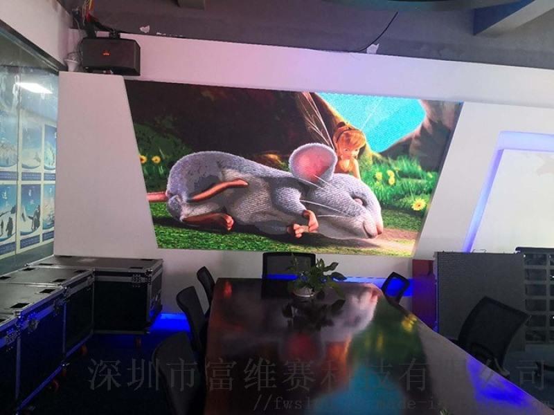 深圳led顯示屏室內表貼全彩電子大螢幕高清小間距