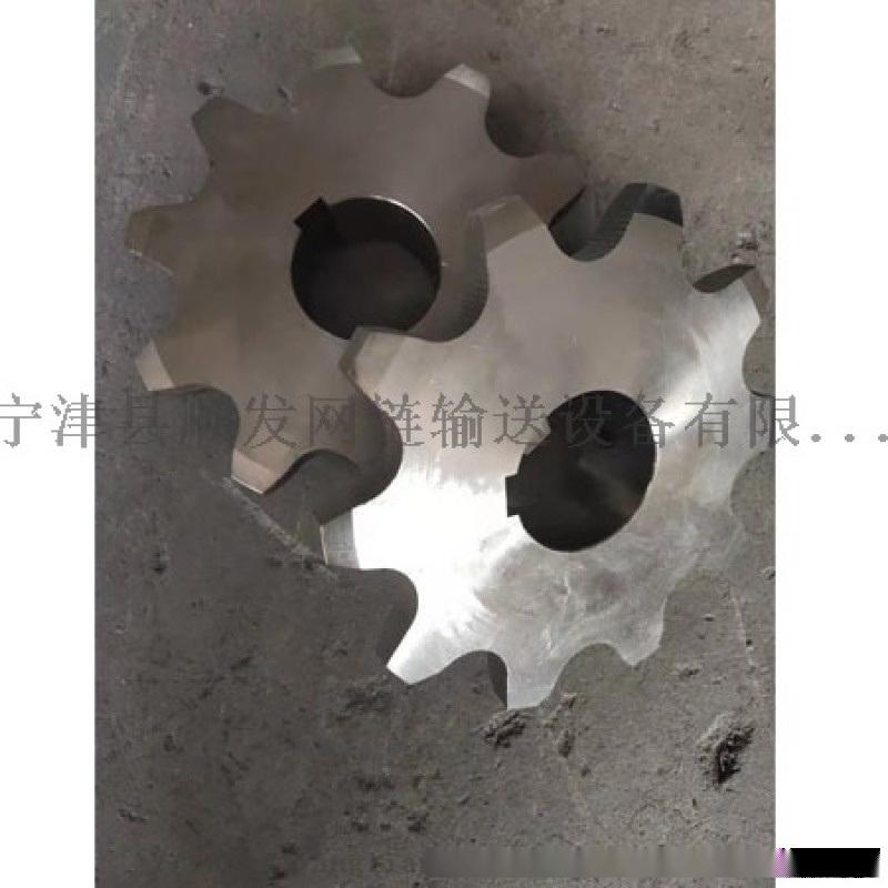 工业传动10B10A12A12B链轮