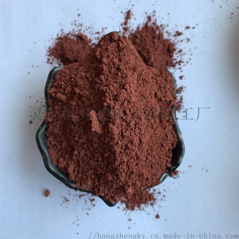 涂料塑料制品着色 铸造冶炼用325目高铁赤铁粉