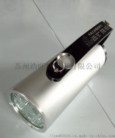 浩旺特手提式防爆探照灯HBV4301A