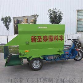 厂家直销电瓶撒料车 多功能电动自动喂料车