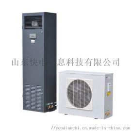 DME05MHP5/DMC05WT1恒温恒湿空调