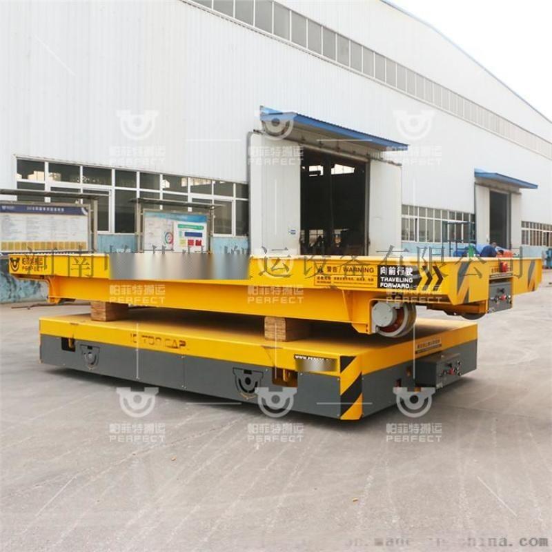 电动轨道平板车,配件遥控卷筒运输小车,车间平移车