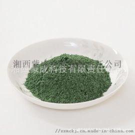 一氧化锰 厂家直销 锰氧化物 高纯一氧化锰