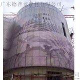 上海設計院藝術孔型鋁單板,穿孔鋁單板結構