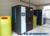 新疆污水厂消毒设备-次氯酸钠发生器设备间布置