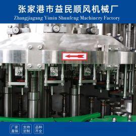 全自动日化洗手液灌装机消毒水酒精灌装生产线
