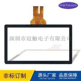 12.1寸工业显示器嵌入式电容触摸屏 可定制