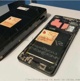 手机内置5G天线CCD机器视觉在线检测