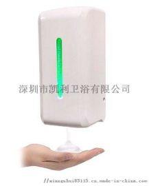 酒店医院专用自动感应皂液器,厂家直销价格优惠。