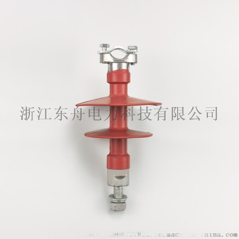 東舟複合針式 支柱式絕緣子10kV 高壓絕緣子