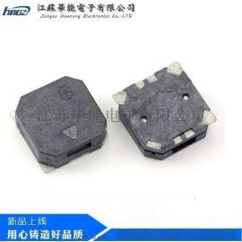 贴片蜂鸣器8.5*8.5*3.0 3.6V 环保