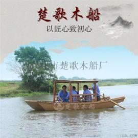 江西景德镇木船厂家出售古代木船多少钱一艘